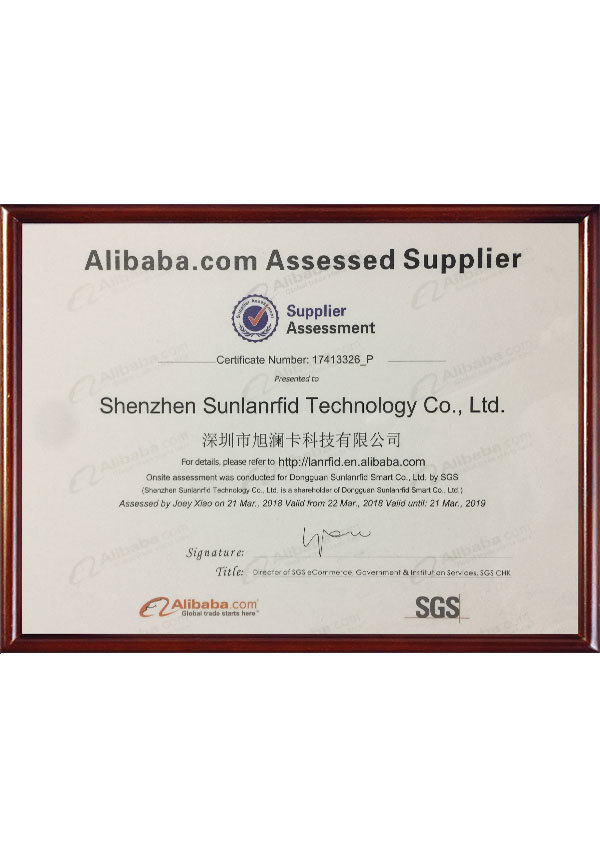 Supplier Assessment Certificate