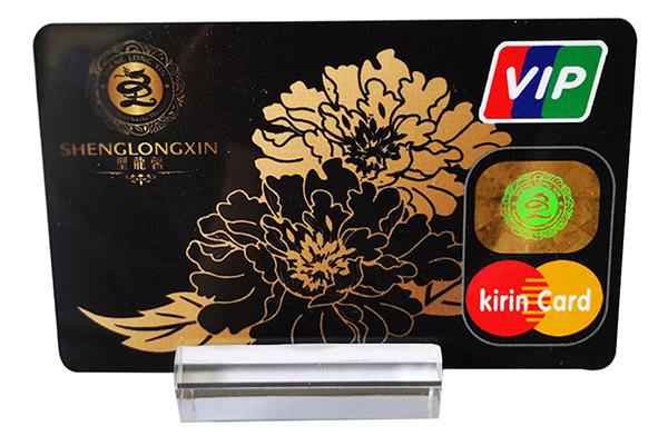 Sunlanrfid Brand smart prepaid ultralight prepaid scratch card