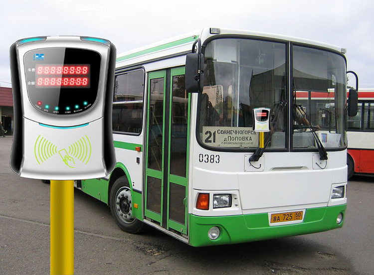 RFID smart card for city transportation ---Bus
