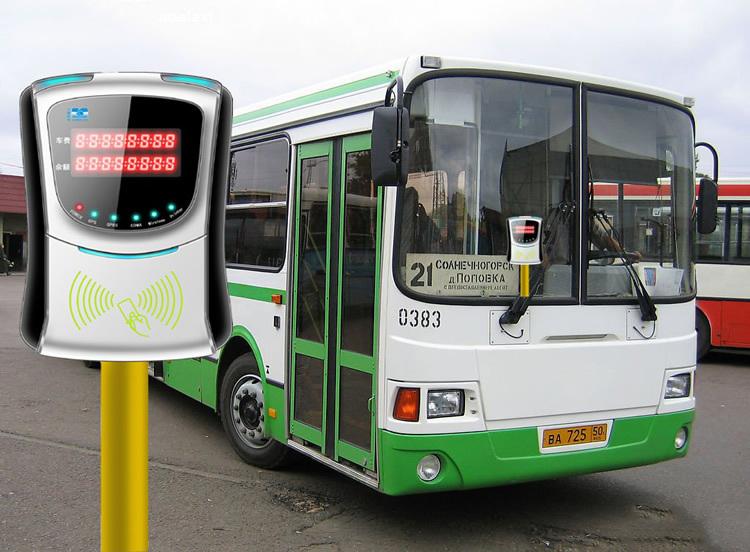 RFID smart card for city transportation ---Bus